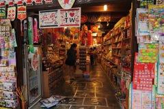 Den traditionella livsmedelsbutiken i Taiwan Arkivbilder
