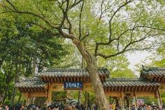 Den traditionella porten av den Nami ön i Sydkorea arkivbilder