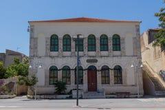 Den turkiska skolan Royaltyfri Foto