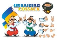 Den ukrainska kosacken gestikulerar stock illustrationer