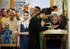 Den ukrainska ortodoxen firar Treenighet Royaltyfri Fotografi