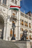 Den ungerska parlamentet Royaltyfri Bild