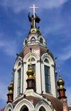 Den unika kupolen av Christian Church Arkivfoton