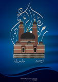 Den upplysta arabiska lyktan på moské silhouetted skinande brun bakgrund för helig månad av muslimgemenskapRamadan Fotografering för Bildbyråer
