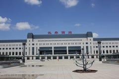Den västra stationen Arkivbild