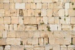 Den västra väggen eller den att jämra sig väggen är det mest holiest stället till judendom i den gamla staden av Jerusalem, Israe arkivfoton