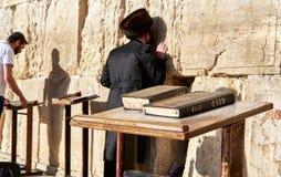 Den västra väggen också som är bekant som den att jämra sig väggen eller Kotel i Jerusal Fotografering för Bildbyråer