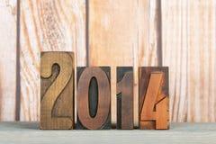 2014 in den Weinlesebuchstaben Stockbild