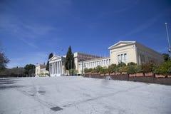 Den Zappeion slotten i Aten Royaltyfri Bild
