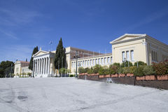 Den Zappeion slotten i Aten Royaltyfria Foton