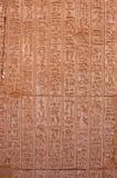 Dendara Hieroglyphs Stock Images