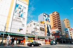 Denden stad, elektronik och modig diversehandelgata för animering i Osaka, Japan arkivfoto
