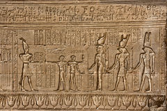 Dendera temple Stock Photos