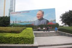 Deng xiaoping's portrait in Shenzhen,china,Asia Royalty Free Stock Photo