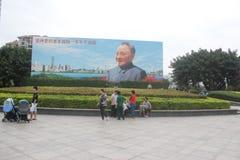 Deng xiaoping's portrait in Shenzhen,china,Asia Stock Image