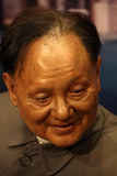 Deng xiaoping Stock Photography