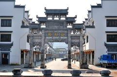 Dengfeng gata Arkivbilder