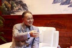 Dengs Xiaoping vaxdiagram Royaltyfri Bild