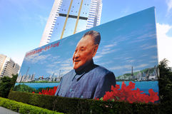 Dengxiaoping painting in Shenzhen, China Royalty Free Stock Photos
