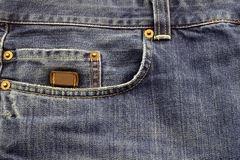 Denim pants Royalty Free Stock Photos