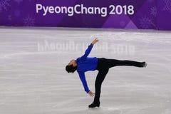 Denis Ten van Kazachstan voert bij Mensen Enig het Schaatsen Kort Programma uit bij de 2018 de Winterolympische spelen royalty-vrije stock fotografie