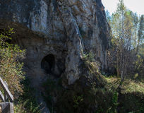 Denisova caves in Altai Royalty Free Stock Image