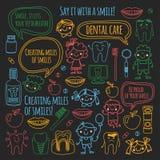 Denistry skola för barn` s, dagis, barnkammareungar med healty tänder Leenden tandborstar, lyckliga pojkar för medicin och stock illustrationer