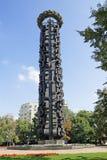 Denkmal stockfotos