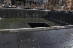Denkmal 911 Stockfotos