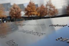 Denkmal 911 Lizenzfreies Stockbild