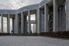 Denkmal Bastognes WWII stockfotografie