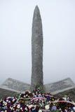 Denkmal bei Pointe du Hoc stockfotografie