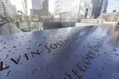 9-11 Denkmal-Brunnen am Bodennullpunkt - Welthandels-Mitte MANHATTAN - NEW YORK - 1. April 2017 Stockfotos