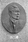 Denkmal Chiune Sugihara Stockfotos