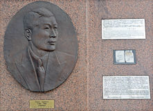 Denkmal Chiune Sugihara Lizenzfreies Stockfoto