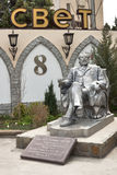 Denkmal des Prinzen Lev Golitsyn in Novy Svet, Krim Stockfotos