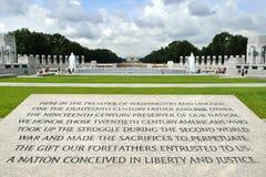 Denkmal des Zweiten Weltkrieges Lizenzfreie Stockfotografie