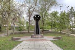 Denkmal geschützt vor Atom Siegpark auf Sokolova ein Leid Lizenzfreies Stockfoto