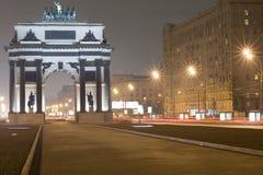 Denkmal im Moskau stockbilder