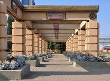 Denkmal im Sieg-Park, Kazan Lizenzfreie Stockfotografie