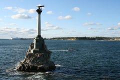 Denkmal in Meer Lizenzfreies Stockbild