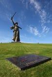 Denkmal-Mutterland in Wolgagrad, Russland Lizenzfreies Stockfoto