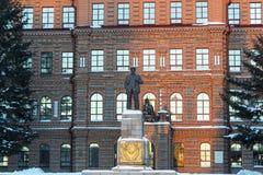 Denkmal von Lenin Lizenzfreie Stockfotos