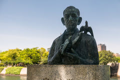 Denkmal von Miekichi Suzuki Stockbilder