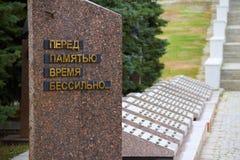 Denkmal zu den Opfern im zweiten Weltkrieg Lizenzfreies Stockbild
