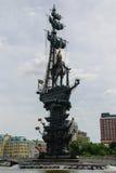 Denkmal zu Peter der Große in Moskau Lizenzfreies Stockfoto