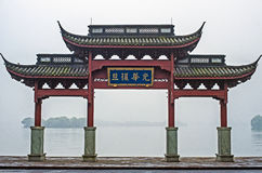 Denkmal-Zugang Guanghua Fudan lizenzfreie stockfotografie