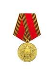 Denkwürdige Medaille Stockfotos