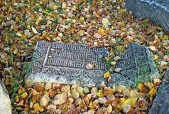 Denkwürdige Steinplatten Heiliges und Troitsk Danilov Kloster Pereslavl-Zalessky Russland Stockbild