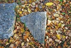 Denkwürdige Steinplatten Heiliges und Troitsk Danilov Kloster Pereslavl-Zalessky Russland Lizenzfreie Stockfotos